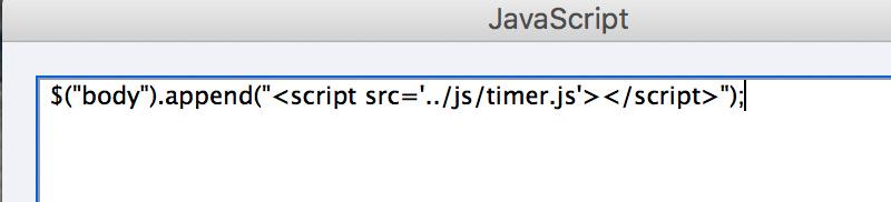 Enter frame Javascript